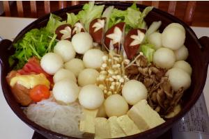 ①赤倉山荘 悠紀の湯