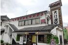①大村寿司 ぎおん本舗