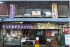 ④かさまカフェ