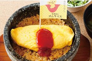 ⑤焼肉旬彩 牛太郎