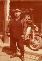 初代店主・小松道太郎氏の写真