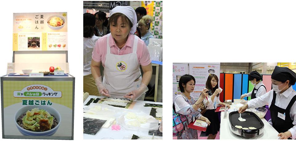 ホビークッキングフェアの様子 本誌でもご指導いただいた石橋先生などを講師に、太巻き祭りずしの体験料理教室を開催。