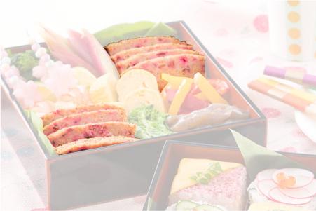 【豆腐入りふんわり松風焼き】レシピ
