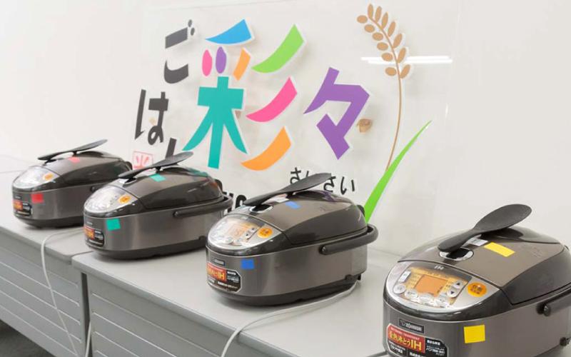 お米が並ぶ様子
