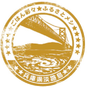 File.16 淡路島牛丼