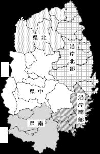 岩手県の食味ランキング地帯別地図