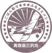 File.19 三沢ほっき丼