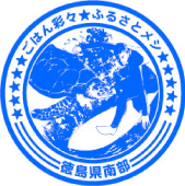 File.27 南阿波丼